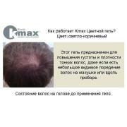 Kmax гель для волос_1