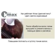 Kmax гель для волос_3