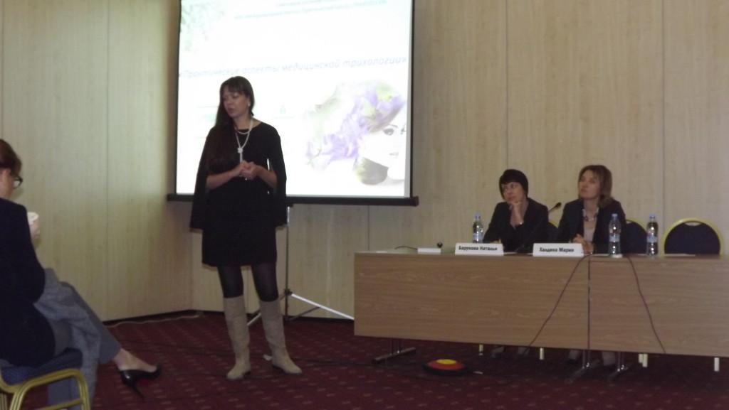 Трихолог Татьяна Цимбаленко
