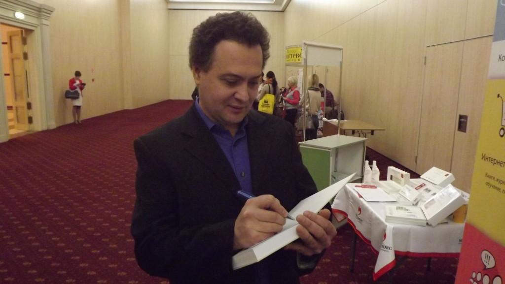 Трихолог Владисла Ткачев