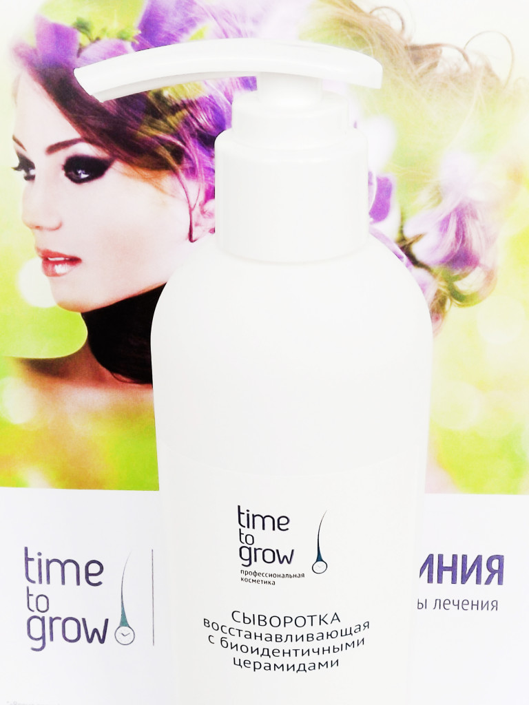 syvorotka-dlya-volos-time-to-grow_www-itshair-ru