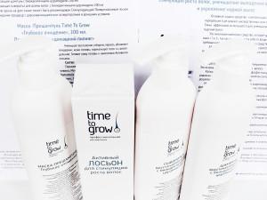 itshair-ru_time-to-grow-linya-lecheniya-i-vosstanovleniya-volos