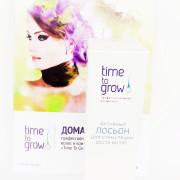 Time To Grow Активный лосьон для роста волос