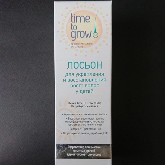 TimeToGrow_Лосьон детский для волос_itshair.ru