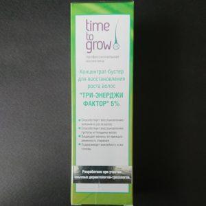 TimeToGrow_Бустер три-энерджи фактор 5%_itshair.ru