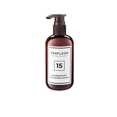 Perfleor Кондиционер №15 для объёма волос, 250 мл._1