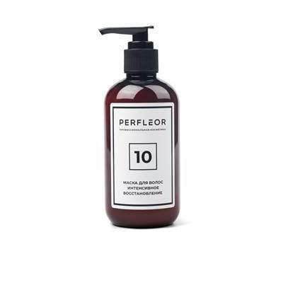Perfleor Маска для волос №10 Интенсивное восстановление волос, 250 мл._1